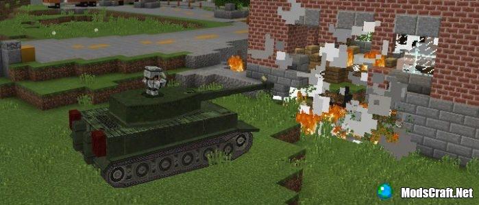 Мод War Tank 1.1/1.0/0.17.0