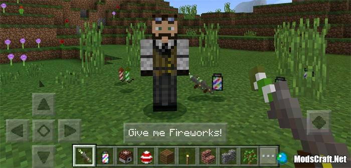 Мод Fireworks 1.0