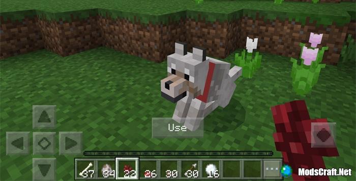 Мод My Wolf 1.0/0.17.0/0.16.1
