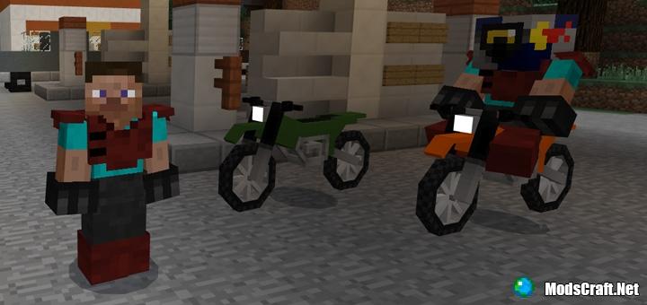 Мод Dirt Bikes 1.0/0.17.0
