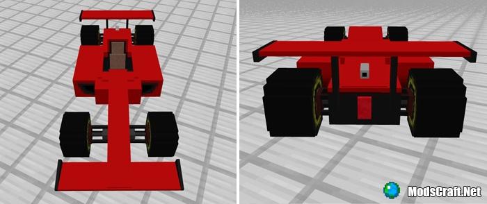 Мод Sports Car: Formula One 1.1/1.0/0.17.0/0.16.1