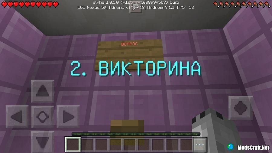Играть на картах прохождение в майнкрафт платья в иркутске казино