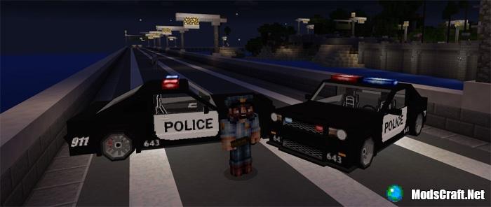Мод Police Car 1.1/1.0/0.17.0/0.16.1