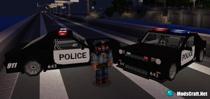 Мод Police Car 1.0/0.17.0/0.16.1