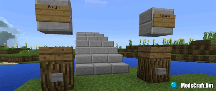 Карта Self-Building House 1.0.5+ [Редстоун]