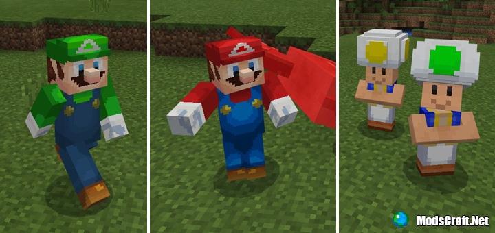 Мод Mario Craft 1.1/1.0/0.17.0