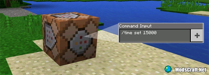 Аддон BlockDataParser 1.0.5