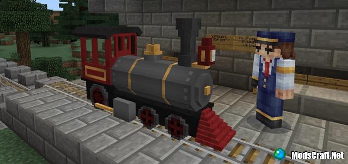 Мод Train (Реалистичный поезд) 1.1/1.0