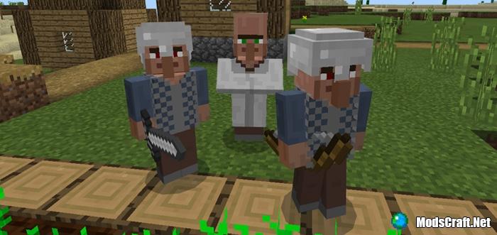 Мод Village Guards 1.1/1.0