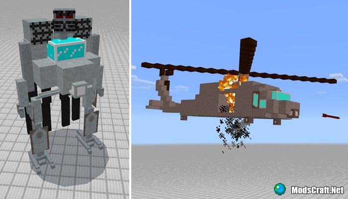 Мод Transformers 1.1/1.0