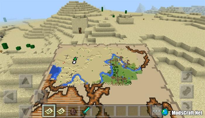 Мод More Treasure Maps 1.1