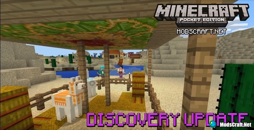 Minecraft PE 1.1: Обновление Открытий!