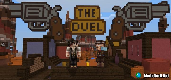 Карта The Duel [PvP] [Мини-игра]