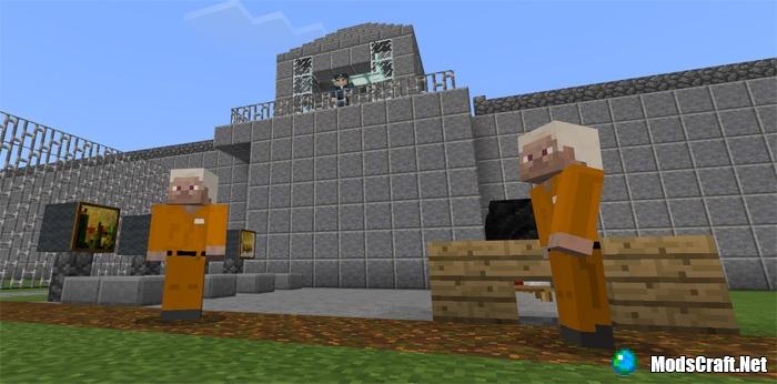 Карта Prison Life [Мини-игра]