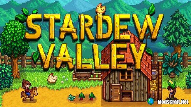 Скачать Stardew Valley [Полная версия]