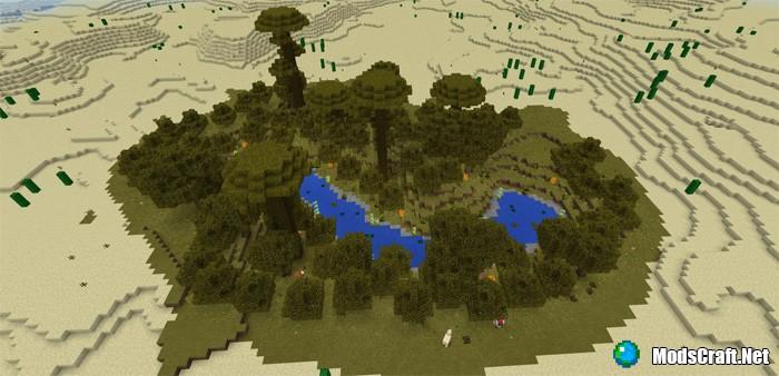 Карта Desert Oasis (Концепт) [Творение]