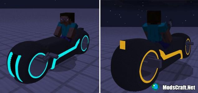 Мод Tron Bike 1.1