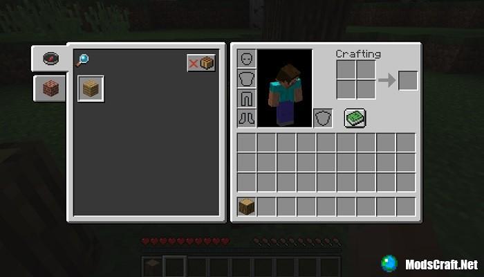 Minecraft PE 1.2: новый интерфейс инвентаря и книга рецептов!