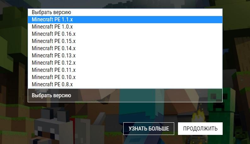 Как сделать свой сайт для minecraft игровые сервера для css 70