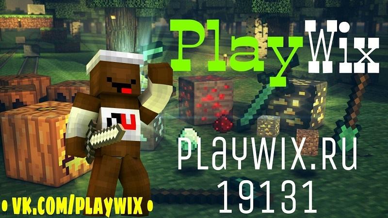 PlayWix