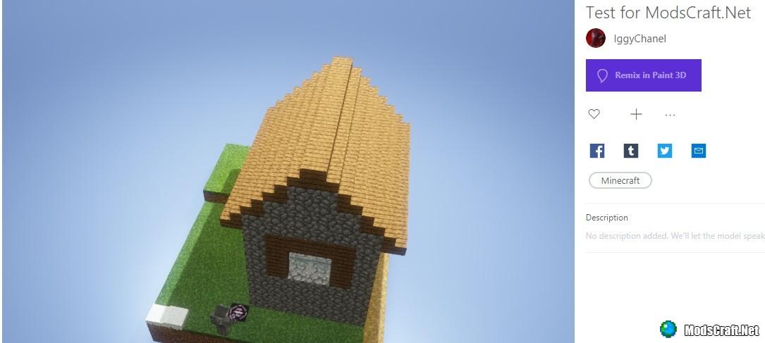 Структурный блок [Гайды по Minecraft PE]