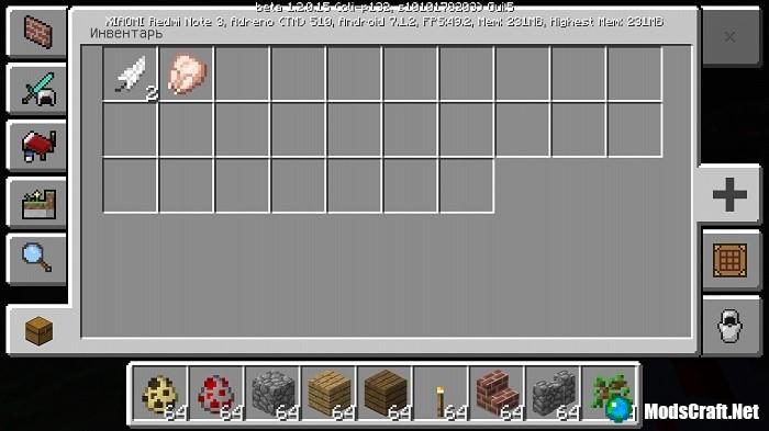 Minecraft 1.2 Beta 5 - что нового?