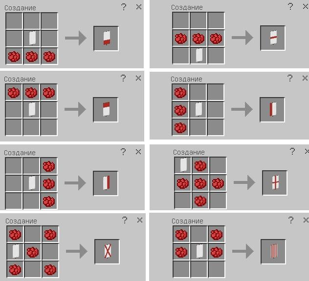 Как сделать картинку в майнкрафте фото 173