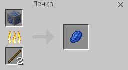 Флаг [Гайды по Minecraft]