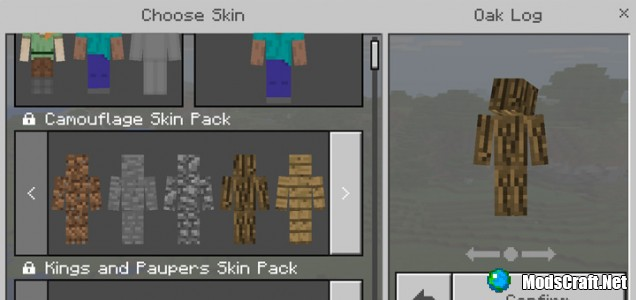 Мод Camouflage Skin Pack 1.2