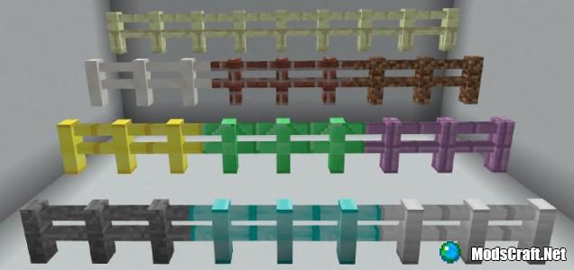 Мод More Fences Addon 1.2/1.1