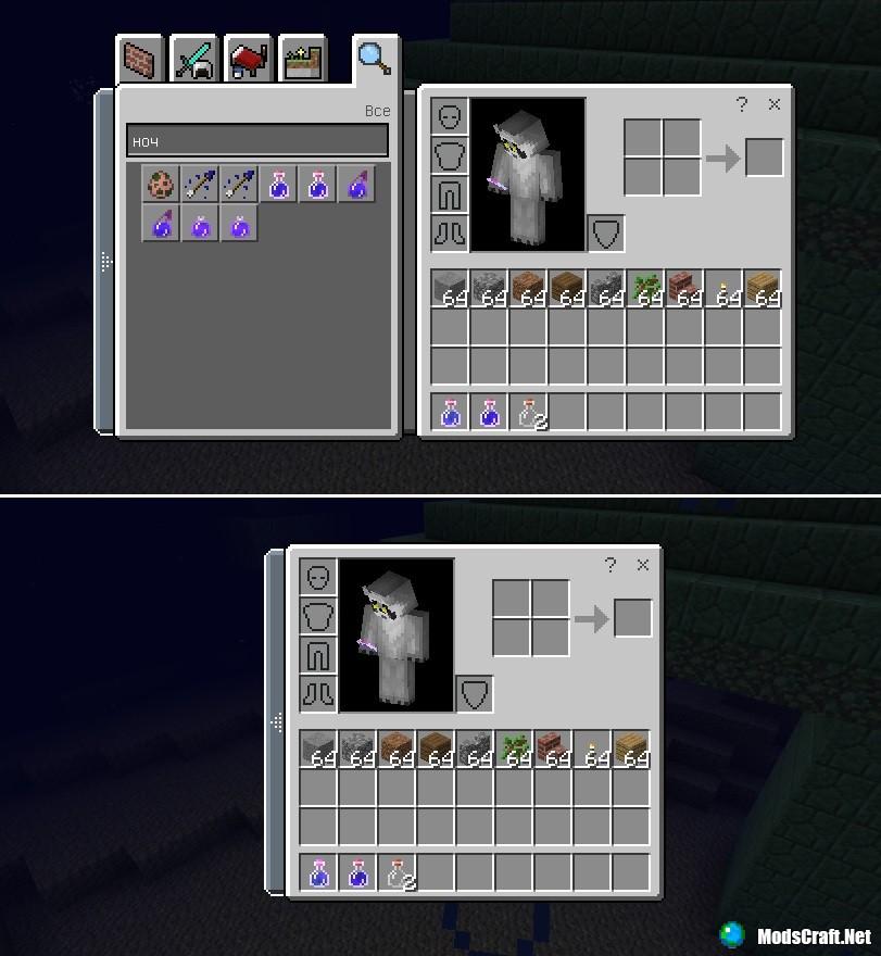 Minecraft 1.2 Beta 8 - что нового?