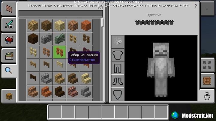 Minecraft 1.2 Beta 9 - что нового?