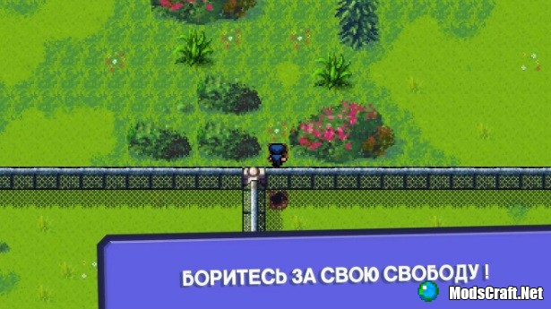 Скачать The Escapists [Полная версия]