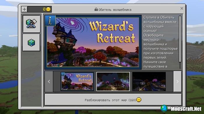 Minecraft 1.2.2: что нового?