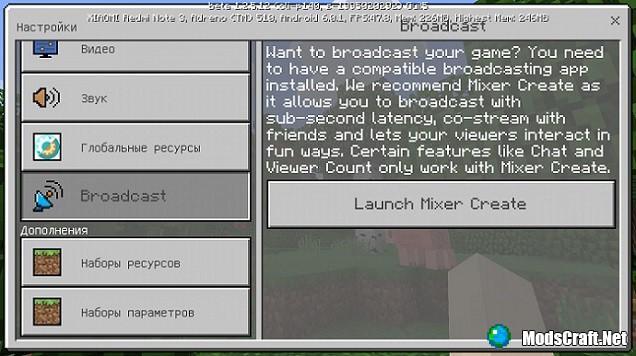 Minecraft 1.2.5 Beta 2 - что нового?