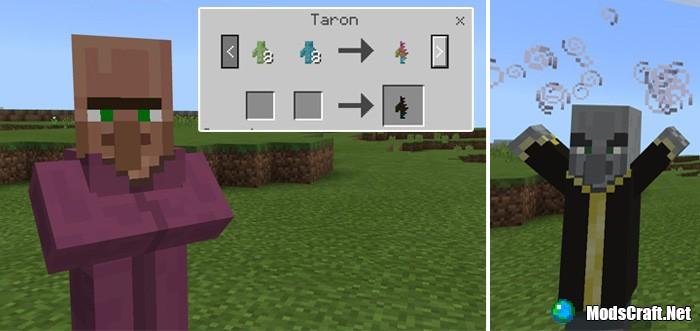 Мод More Totems Addon 1.2