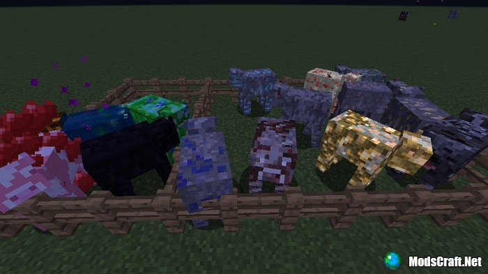 Мод Useful Cows 1.12.2