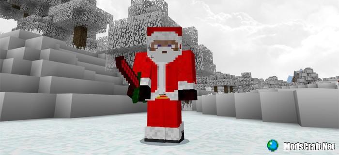 Мод Santa Boss Addon 1.2
