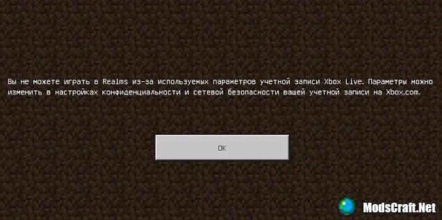 Не могу войти на сервера  - что делать?