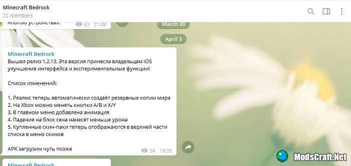 ModsCraft в Telegram!
