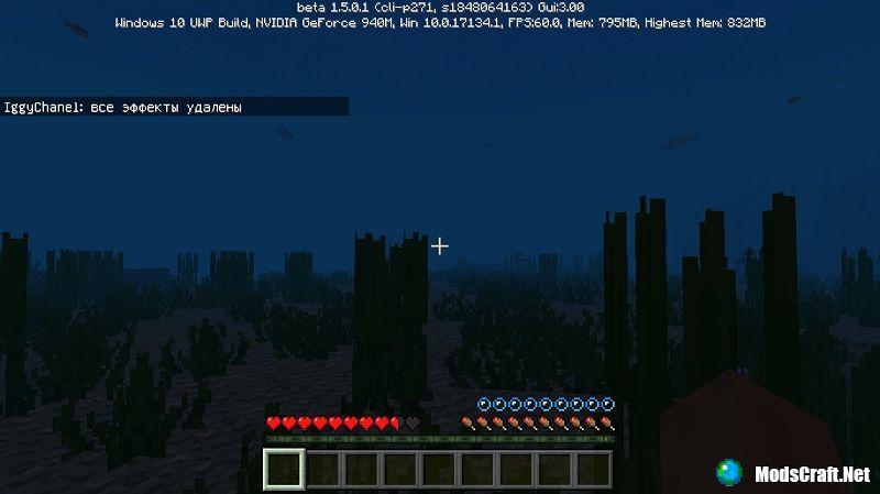 Minecraft Beta 1.5.0.1 - что нового?