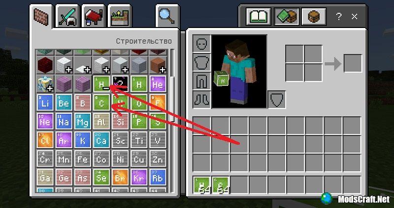 Как сделать воздушный шарик в Minecraft?