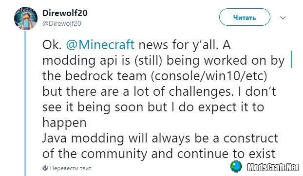 Minecraft: Mojang запланировали три обновления