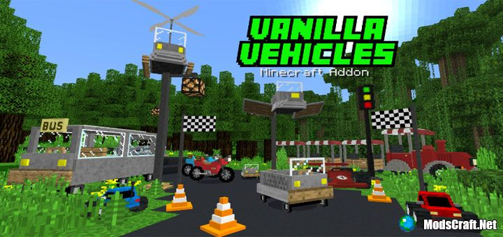 Мод Vanilla Vehicles 1.6/1.5/1.4