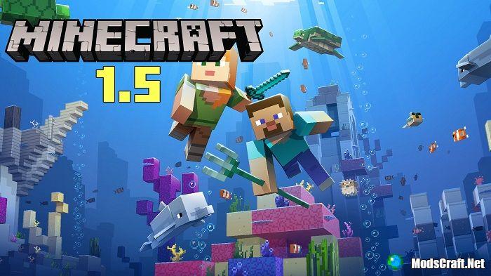 скачать версию minecraft 1.5.0. 3