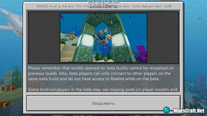 Вышла Minecraft Beta 1.6.0.8 - баги!
