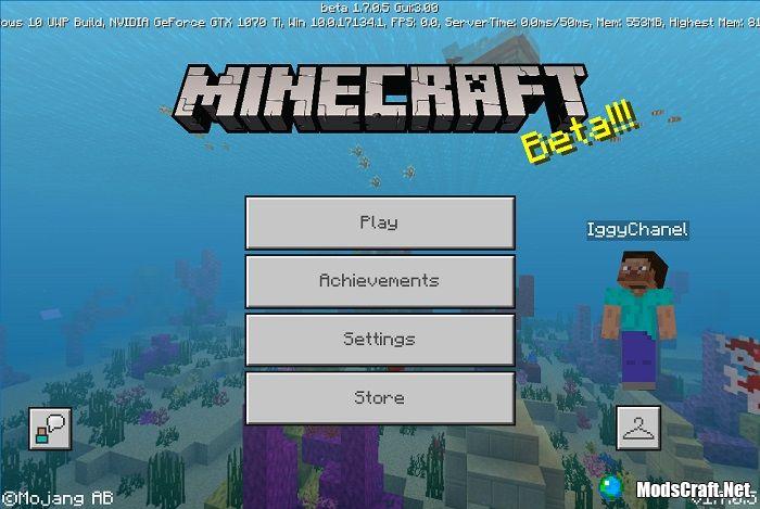 Minecraft Beta 1.7.0.5 - что нового?