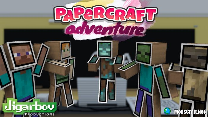Набор скинов Basic Papercraft Adventure