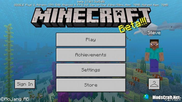 Minecraft Beta 1.7.0.7 - что нового?