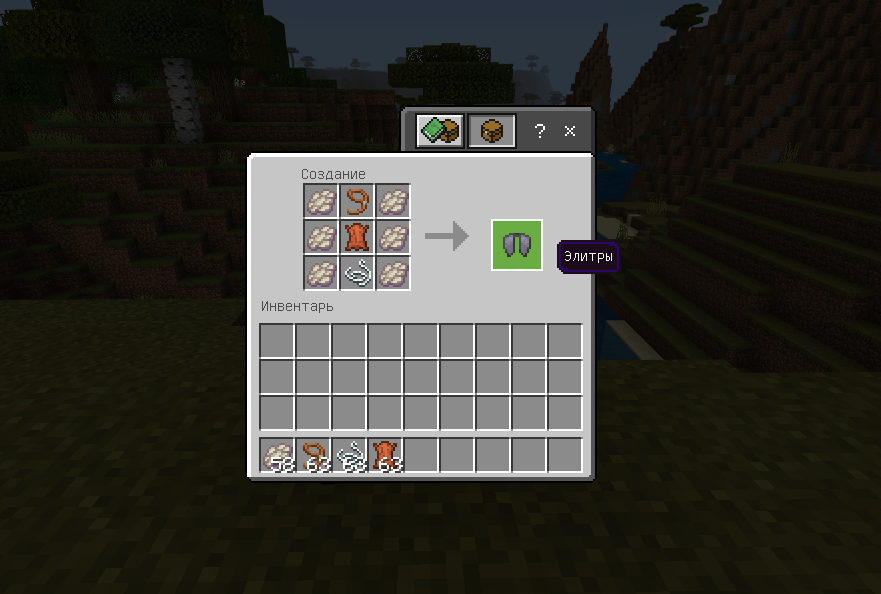 Мод More Crafting 1.13+